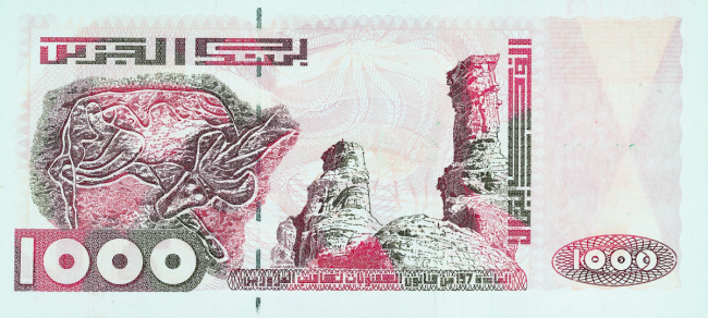 Sample Bank note printed by Goebel machine